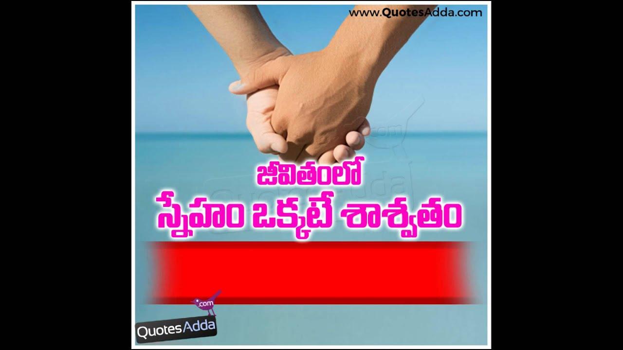 Best Friendship Quotations In Telugu   QuotesAdda.com