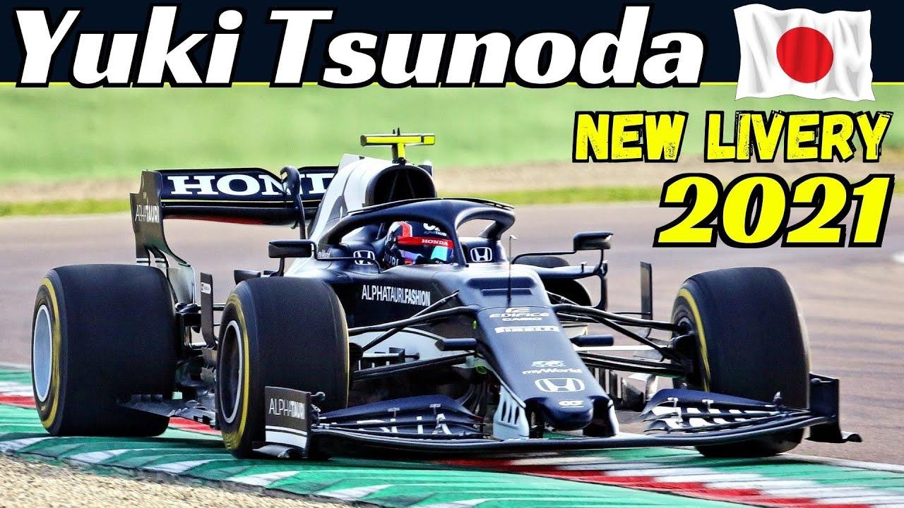 Yuki Tsunoda Test the 2019 Toro Rosso STR14 - NEW 2021 AlphaTauri  AT02 Livery - Imola 字幕付きの動画