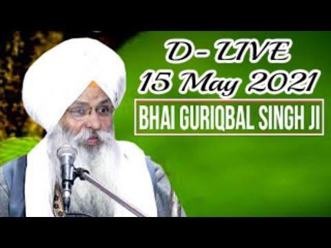 D-Live-Bhai-Guriqbal-Singh-Ji-Bibi-Kaulan-Ji-From-Amritsar-Punjab-15-May-2021