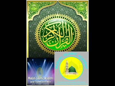 How to Learn Quran Easily Learn Quran with Tajweed Arabic Letters Learn Quran in English Quran Rules