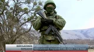 видео Мапа Славутича