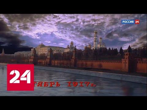Кремль. Страницы истории.