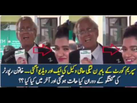 Female Reporter reaction of Punjabi Lawyer