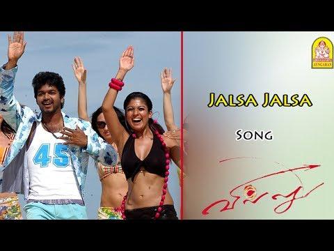 Villu   Jalsa Jalsa Video song   Villu songs   Villu Video songs   Vijay Video songs   Vijay songs