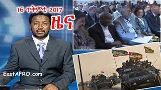 Video Eritrean News ( October 16, 2017) |  Eritrea ERi-TV download MP3, 3GP, MP4, WEBM, AVI, FLV Desember 2017