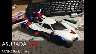 [MINI-Z] ASURADA GSX  make/ 아스라다 GSX RC바디 제작