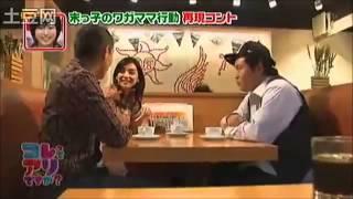【コレアリ】末っ子説明書①タカトシ 倉科カナが再現 倉科カナ 動画 28