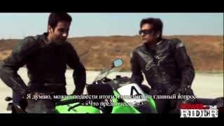 Ninja 250R Vs CBR 250R  (русские субтитры)(Сравнительный индийский видео обзор Kawasaki Ninja 250R и Honda CBR 250R. Переведен сайтом http://www.motospravka.net P.S Подписывайтес..., 2013-03-19T23:30:05.000Z)