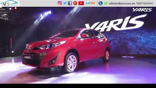 Official Launch of Toyota YARIS 2018 l Test Drive l Review By ACE Cars Expert