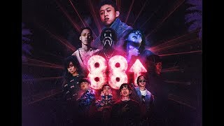 The Entire Roster of 88rising - All Members