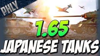 WAR THUNDER JAPANESE TANKS PREVIEW (War Thunder 1.65 Dev Server)