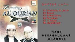 Sholawat Al Mahabbatain Full Album mp3 | Al Mahabbatain Senandung Al Quran mp3