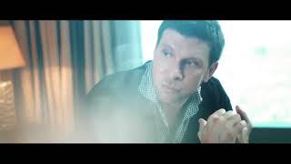 Андрей Иванцов   Подарите женщине мечту