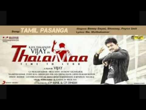 Tamil Pasanga Lyrics (THALAIVA)