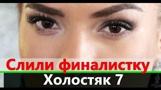 Стелла - финалистка Холостяк 7 на СТБ
