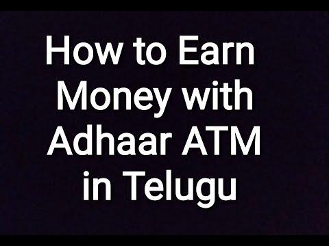 pnb-1---aadhaar-atm-(mini-atm)-part1-in-telugu- adhaar-atm-mini-atm-in-telugu