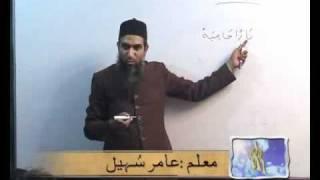 Arabi Grammar Lecture 10 Part 04   عربی  گرامر کلاسس