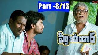 Pilla Zamindar Telugu Full Movie Parts 8/13 || Nani, Hari priya, Bindu Madhavi || 2016