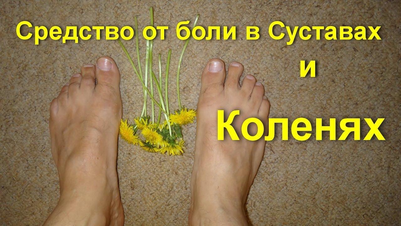 вопрос болят колени ноющая боль полезная фраза конечно