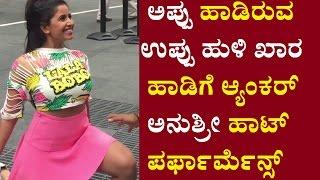 Anushri Hot Song Making in USA | Uppu Huli Khara Kannada Movie | Malashri | Imran Sardariya