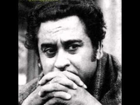 Kishore Kumar's Bengali Songs