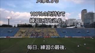 五郎丸歩、ラグビー日本代表 五郎丸の成長と人気について、 五郎丸たる...