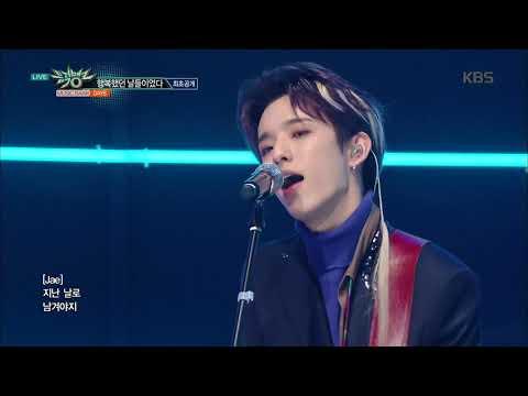 뮤직뱅크 Music Bank - 행복했던 날들이었다(Days Gone By) - DAY6(데이식스).20181214
