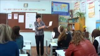 Из опыта работы Пелипенко Т.И.Приёмы оптимизации урока английского языка.
