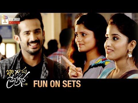 Idi Maa Prema Katha Movie FUN ON SETS | Anchor Ravi | Meghana | Priyadarshi | Telugu Cinema