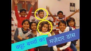 Dance on children's song Chote Chote Tamashe | Sanam re Movie