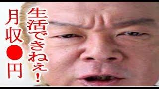 チャンネル登録おねがいします('◇'♪⇒https://goo.gl/ORAFZJ 古田新太の...