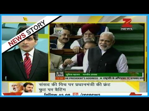 DNA: How impactful will PM Modi's 88 minute speech in parliament be?
