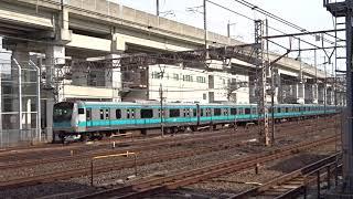 JR京浜東北線E233系東十条駅付近通過