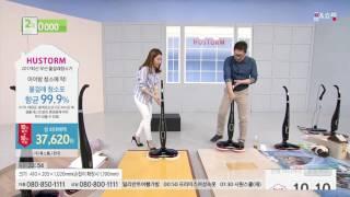 [홈앤쇼핑] 휴스톰물걸레청소기