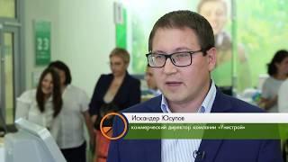 видео Новостройки в ипотеку от Сбербанка: предложения застройщиков-партнеров