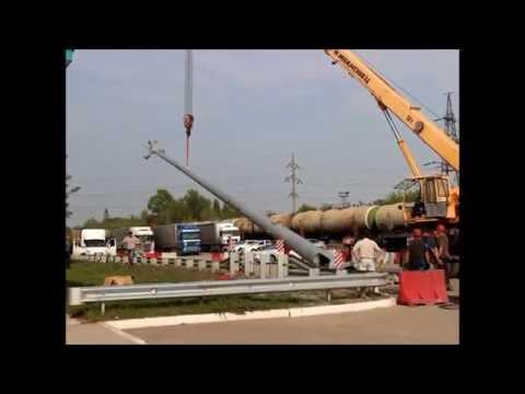 Установка 30-метровой высокомачтовой опоры освещения КТЦ Металлоконструкция