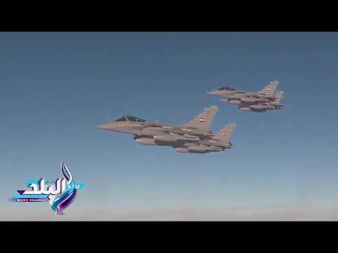 فيديو.. مقاتلات الرافال المصرية ترحب بولي العهد السعودي في سماء القاهرة