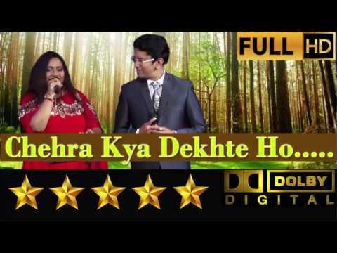 Chehra Kya Dekhte Ho , Dil Me Utar Kar Dekho Na by Priyanka Mitra & Alok Katdare Live Musical Shows