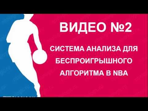 Сайт Бесплатных Ставок На Спорт