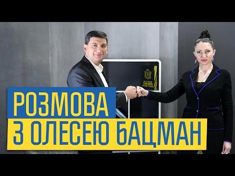 Володимир Гройсман: Інтерв'ю для програми «Бацман» (9.12.2020)