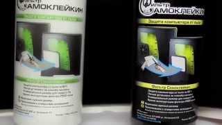 Пылевые фильтры Самоклейкин, Защити компьютер от пыли(Официальный сайт: http://www.samokleykin.ru/ Больше крутых обзоров тут: https://goo.gl/jO8GtA Мой Игровой канал: http://goo.gl/WXT8HK Мой..., 2014-12-20T14:23:42.000Z)