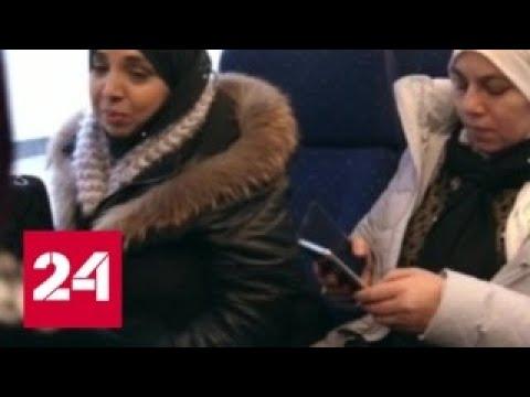Пропаганда терроризма: в Бельгии сняли скандальный фильм о мигрантах - Россия 24