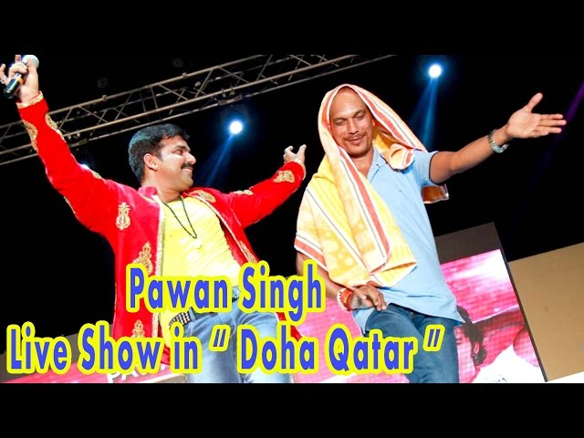 PAWAN SINGH Live Show In Doha Qatar    PART 1    Latest Stage Show    Super Hit Live Show 2016 new