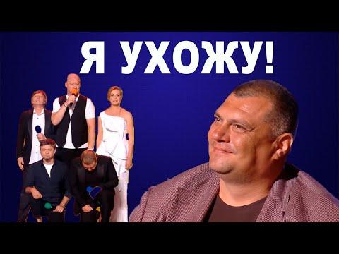 Квартал 95 потерял еще одного БОЛЬШОГО актера - Ржачное прощание с депутатом Слуги Народа