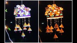 Latest Diwali Lantern, made using Newspaper and Homemade Glue/ Diwali Decoration idea