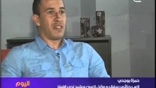 الجنسية الجزائرية لحاليلوزيتش