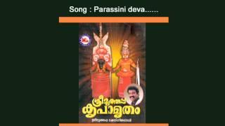 Parassini deva - Sree muthappa kripamrutham
