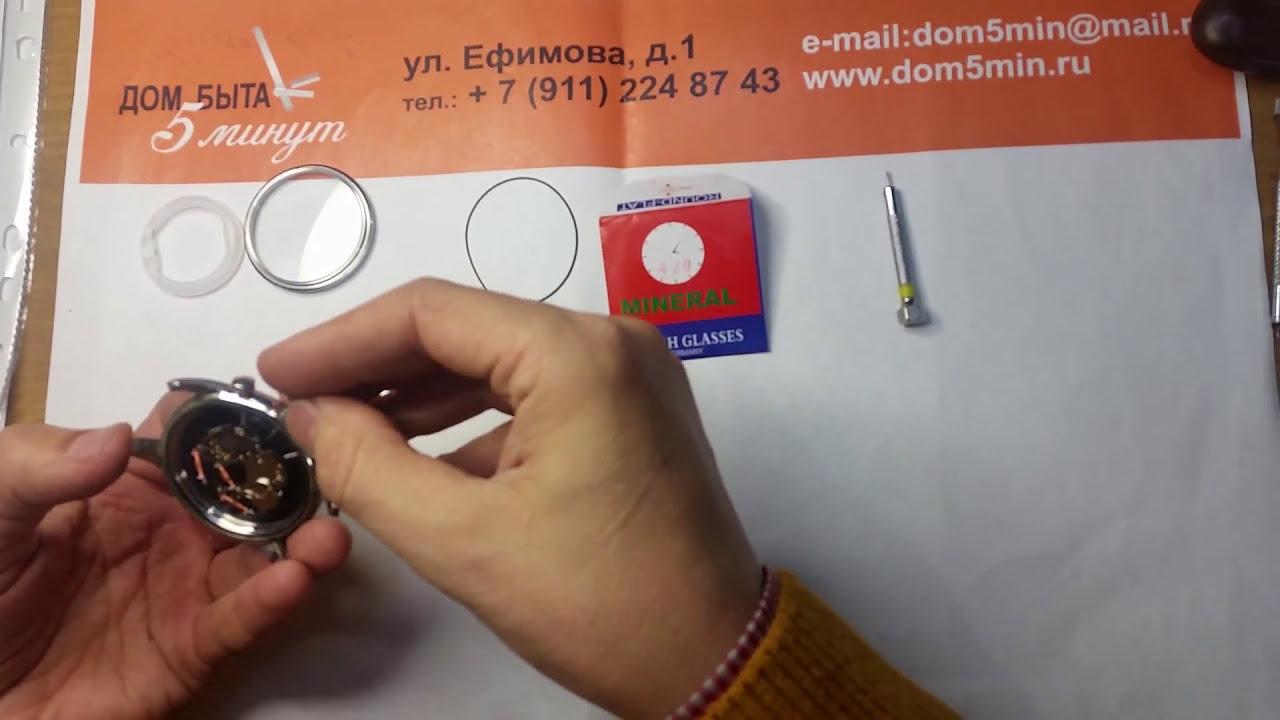 Обслуживание и ремонт часов Emporio Armany в Москве в часовой мастерской.
