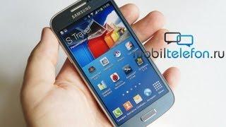 Обзор Samsung Galaxy S4 Mini Duos (review): флагман в миниатюре