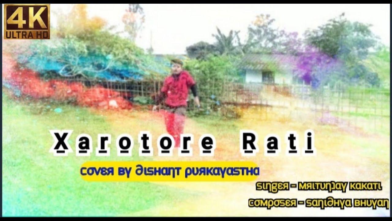 Xorotore Rati/Cover Dance By Dishant/Mritunjoy Kakati/Sanidhya Bhuyan